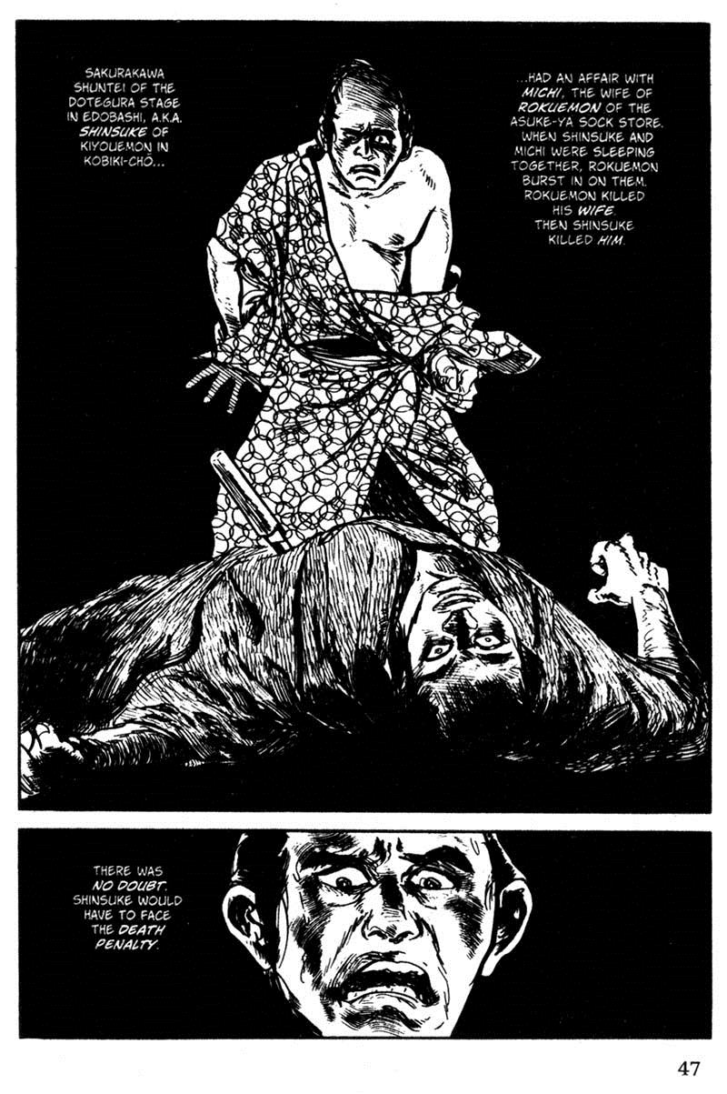 Samurai Executioner Vol 7 The Bamboo Splitter review