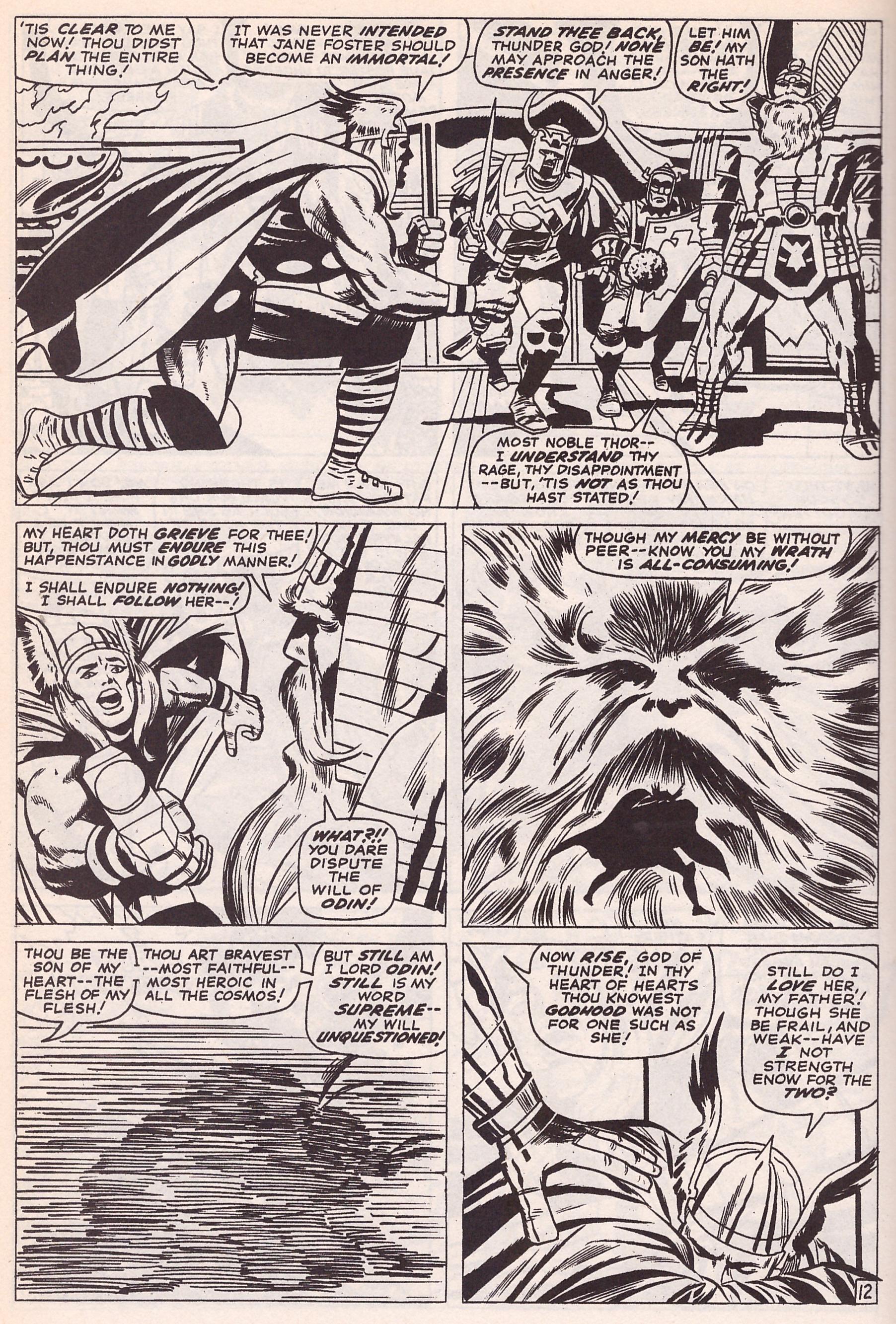 Essential Thor Vol 2 review
