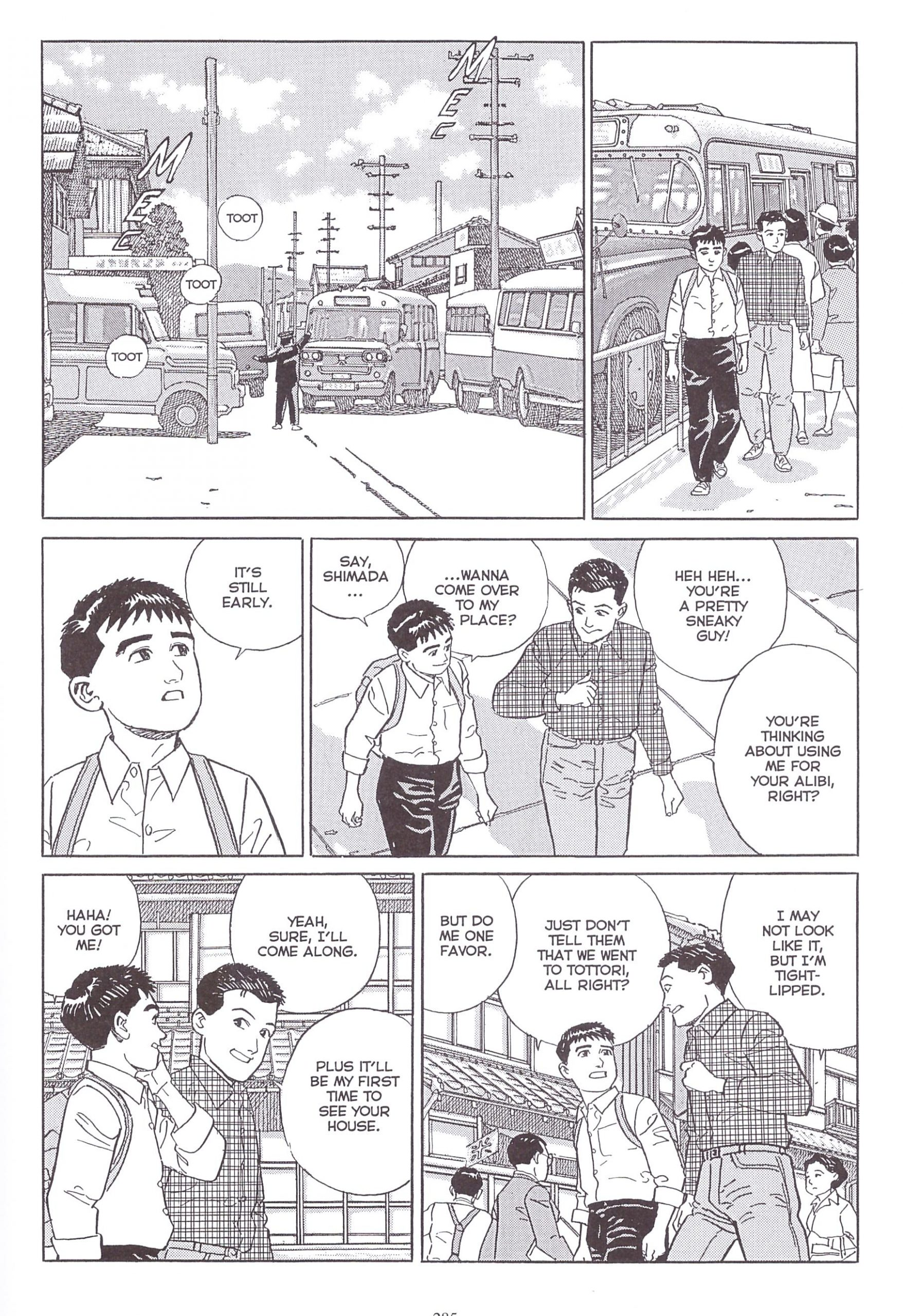 A Distant Neighborhood graphic novel review