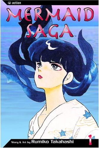 Mermaid Saga Volume 1