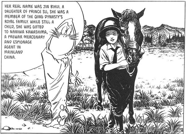 Showa 1926-1939 review