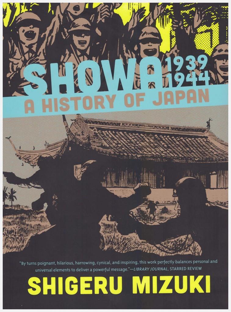 Showa: A History of Japan 1939-1944