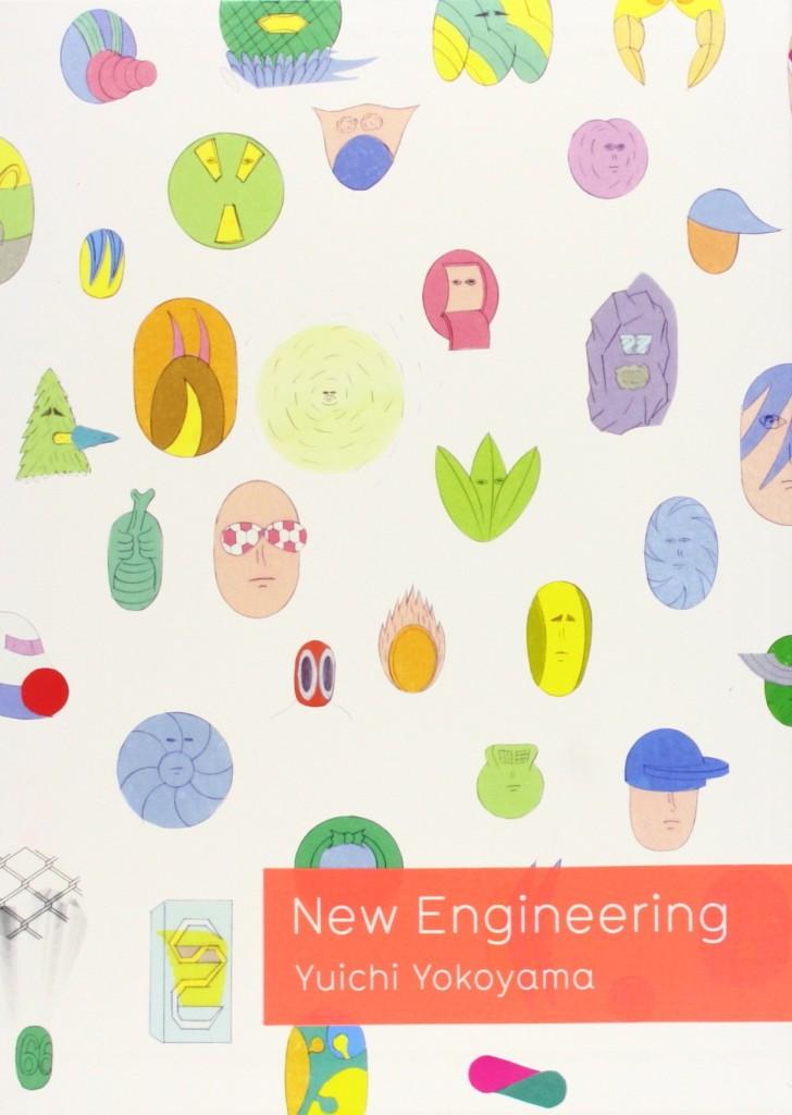 New Engineering