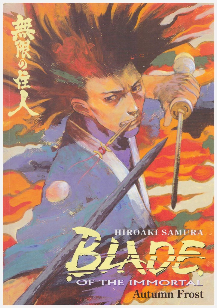 Blade of the Immortal 12: Autumn Frost