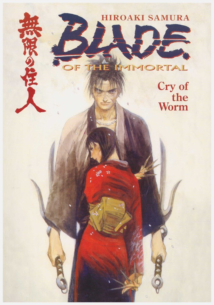Blade of the Immortal 2: Cry of the Worm