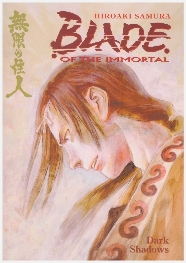 Blade of the Immortal 6: Dark Shadows