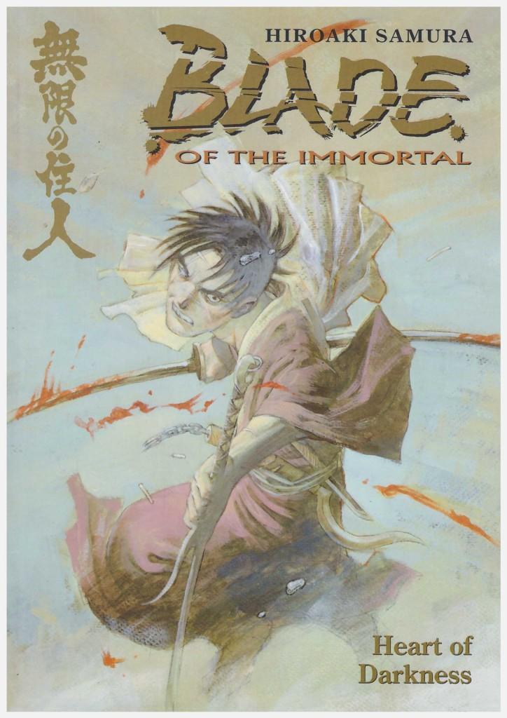 Blade of the Immortal 7: Heart of Darkness