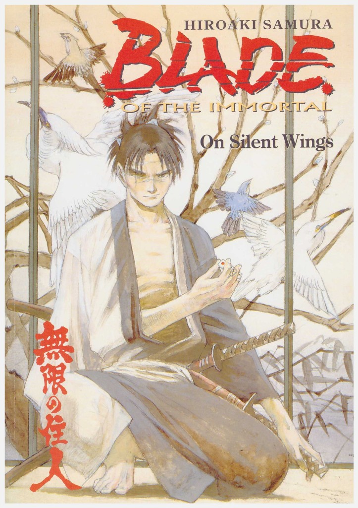 Blade of the Immortal 4: On Silent Wings