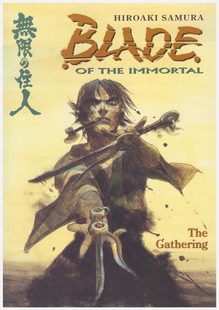 Blade of the Immortal 8: The Gathering