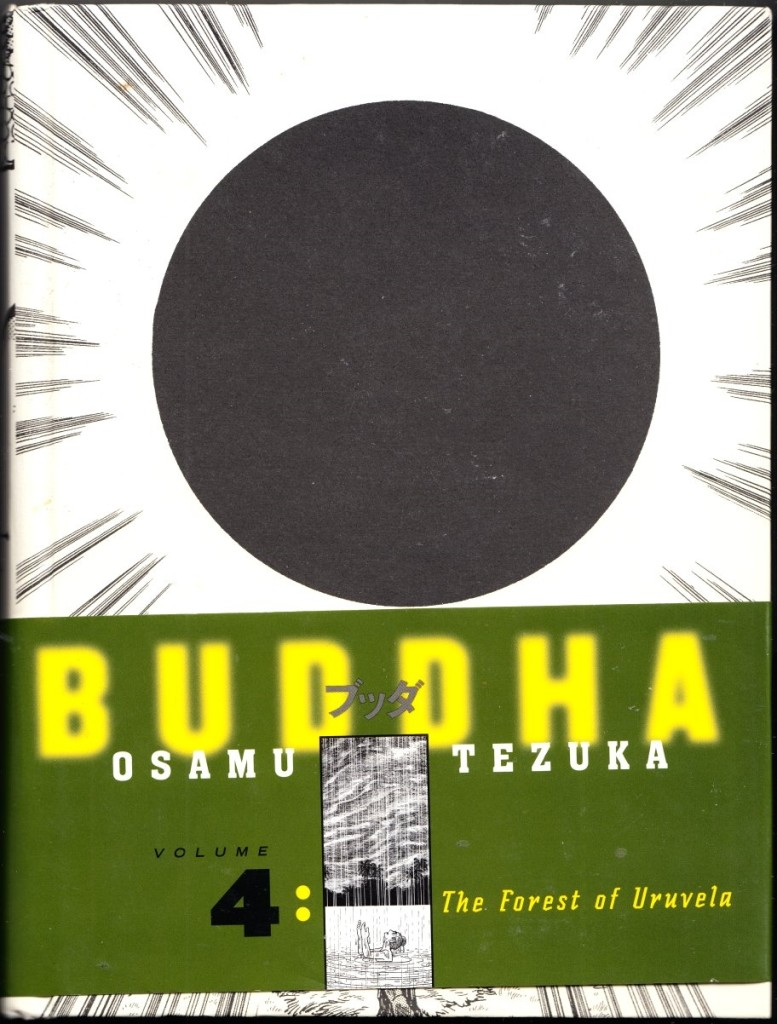 Buddha Volume 4: The Forest of Uruvela