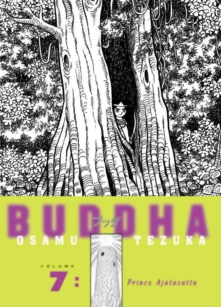 Buddha Volume 7: Prince Ajatasattu