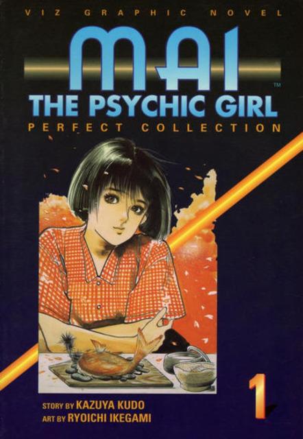 Mai the Psychic Girl 1