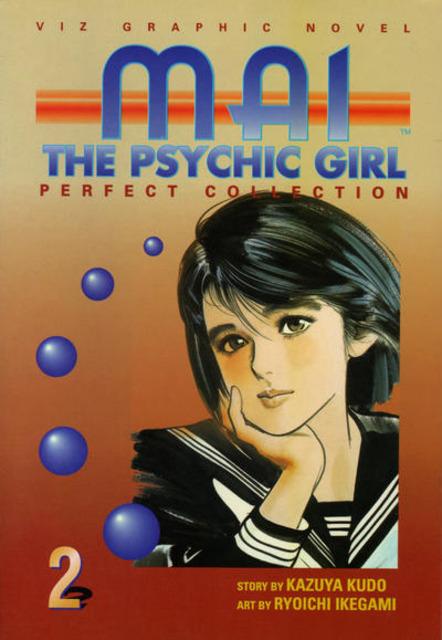 Mai the Psychic Girl 2