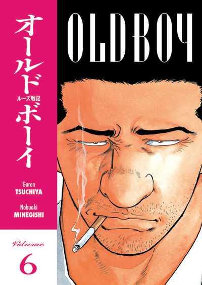Old Boy Volume 6