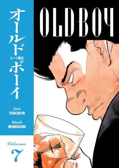 Old Boy Volume 7