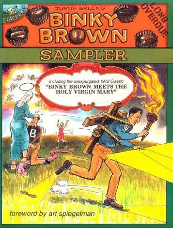 Binky Brown Sampler