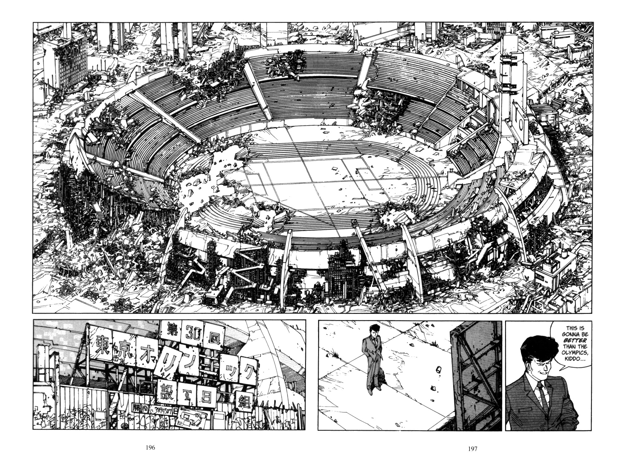 Akira book five review