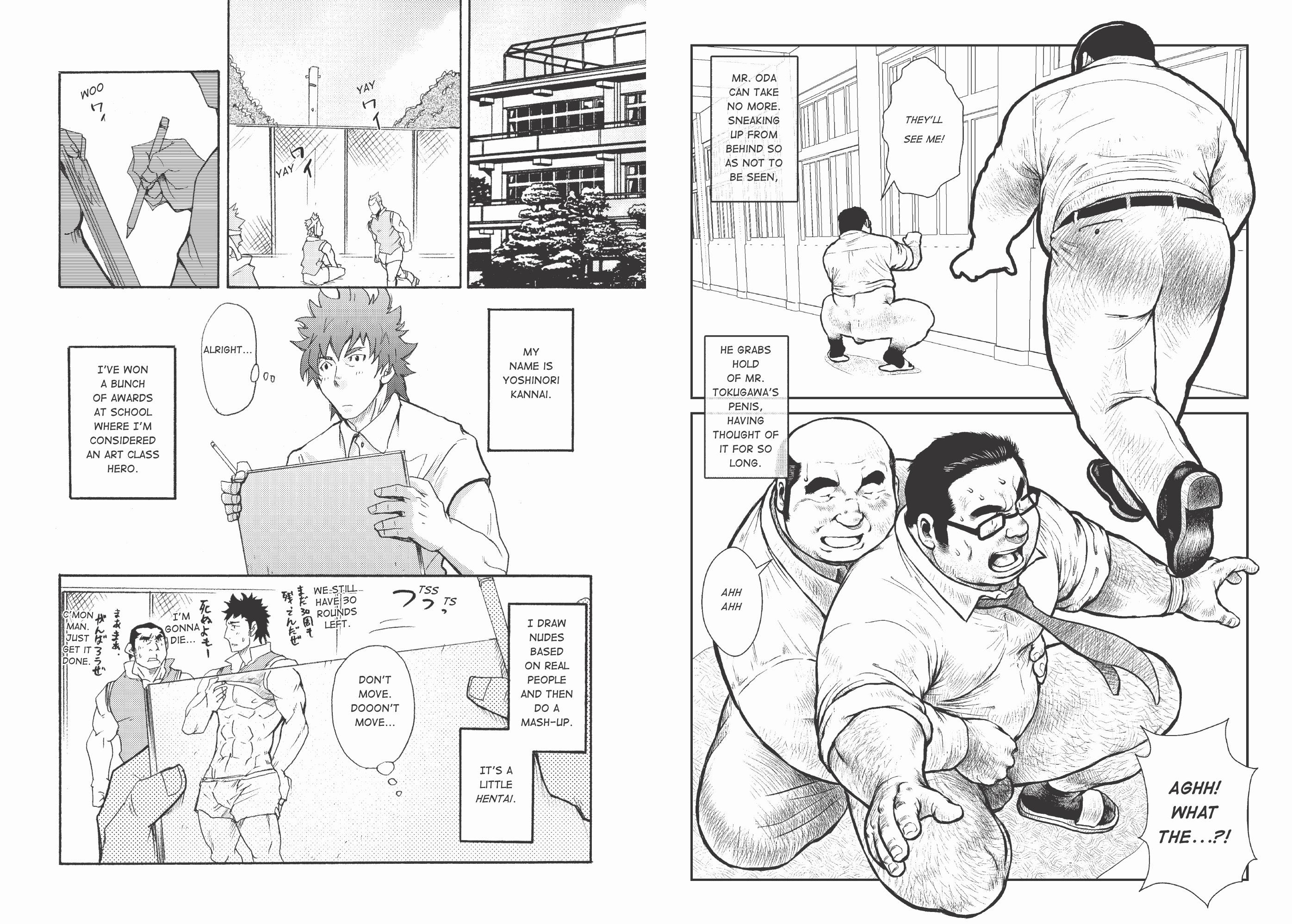 Massive Gay Erotic Manga review
