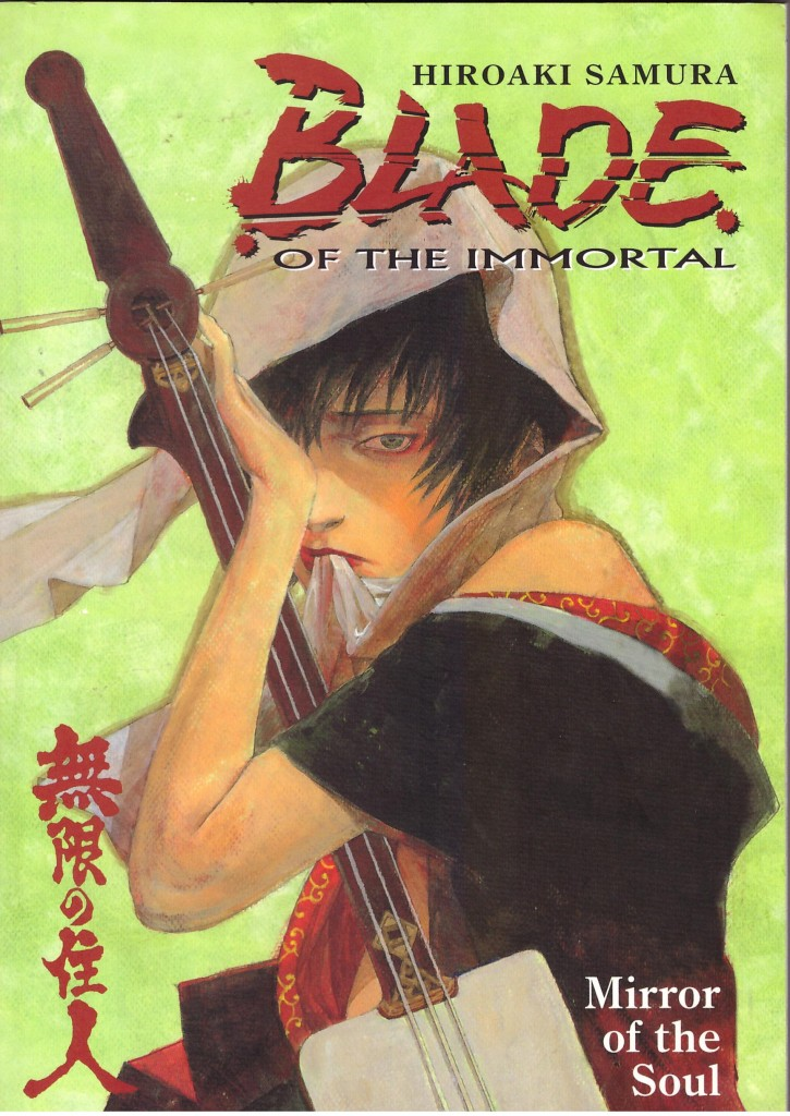 Blade of the Immortal 13: Mirror of the Soul