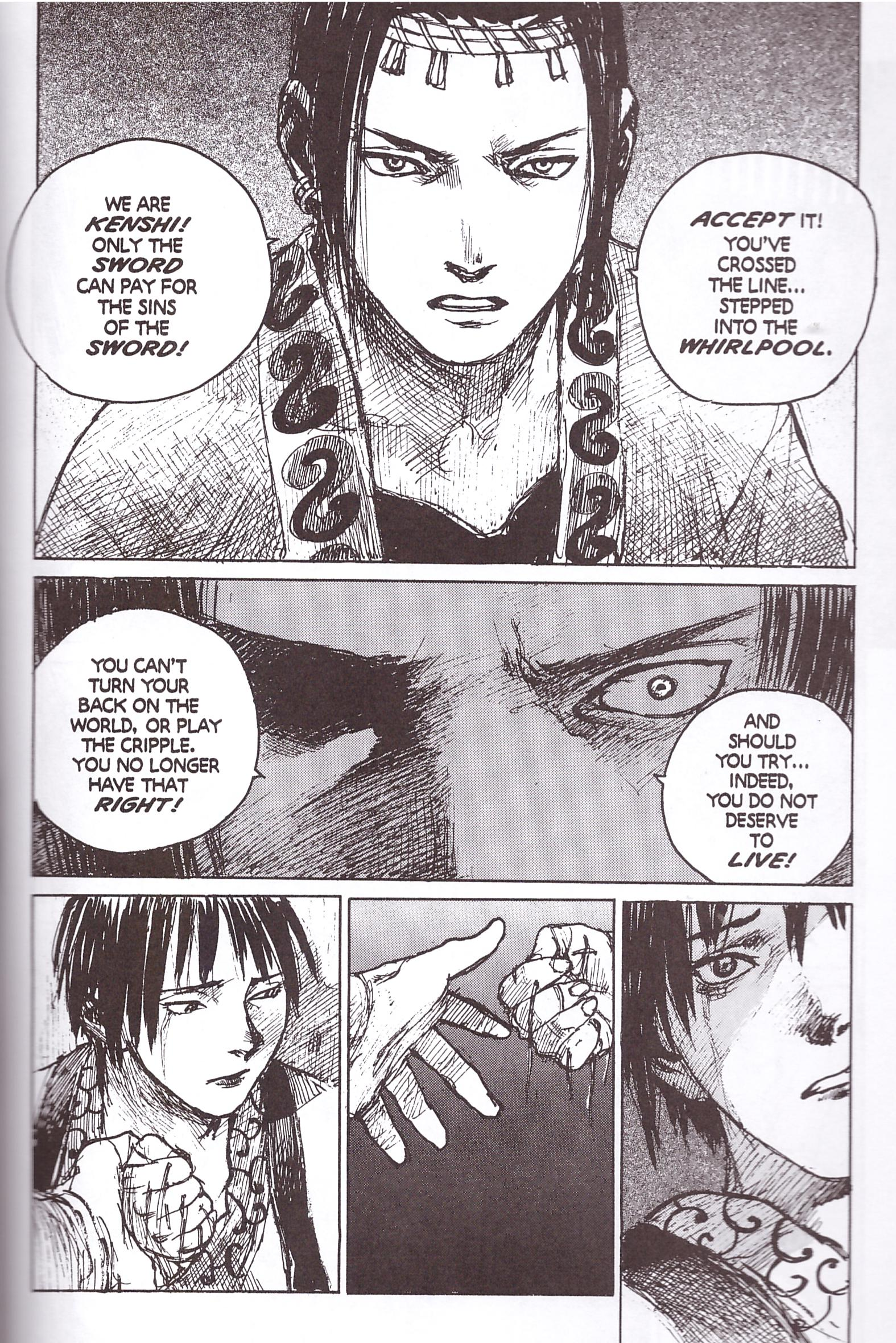 Blade of the Immortal 13 Mirror of the Soul review