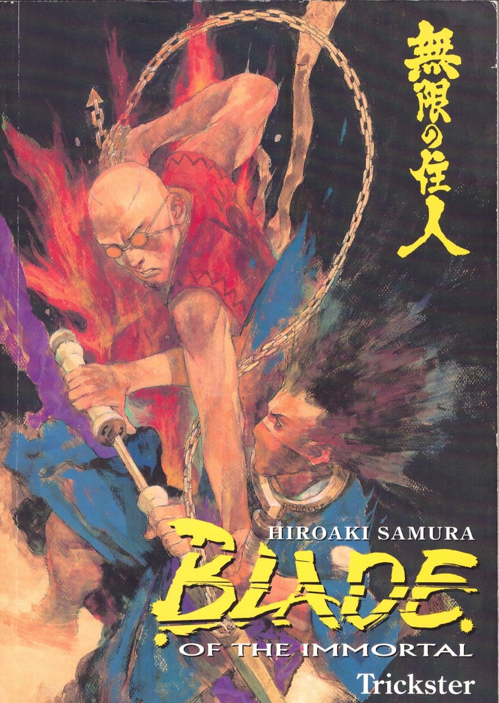 Blade of the Immortal 15: Trickster