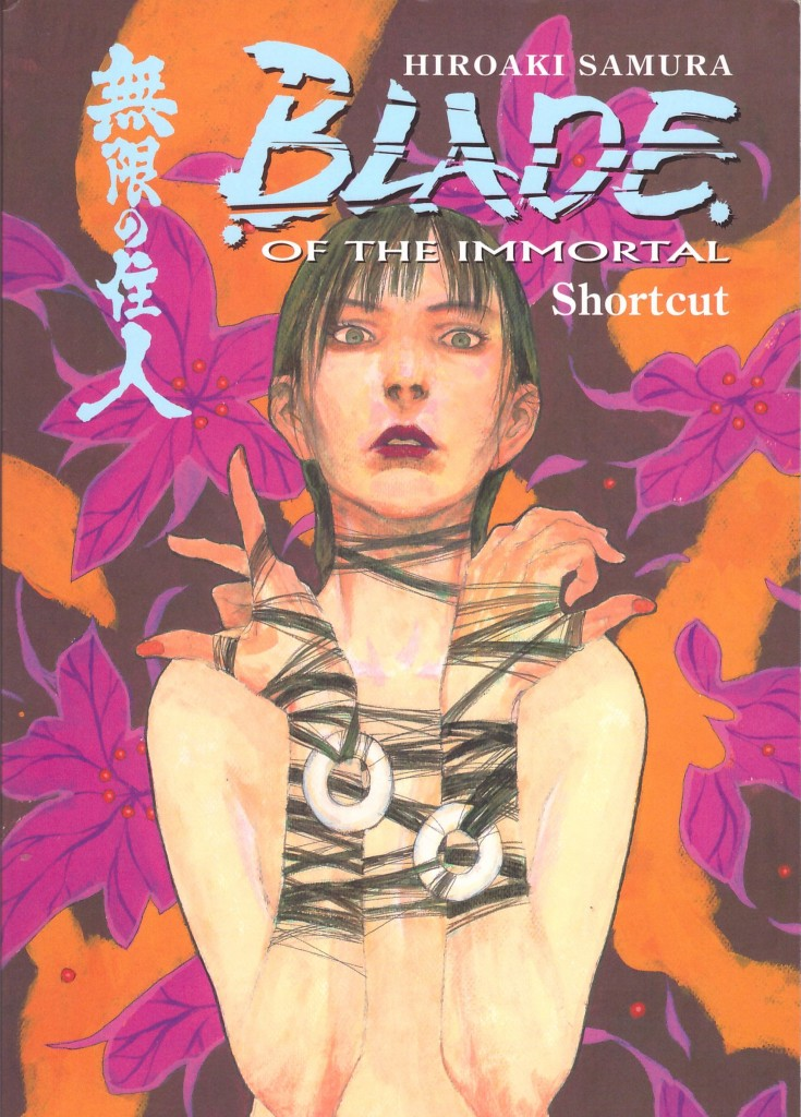Blade of the Immortal 16: Shortcut