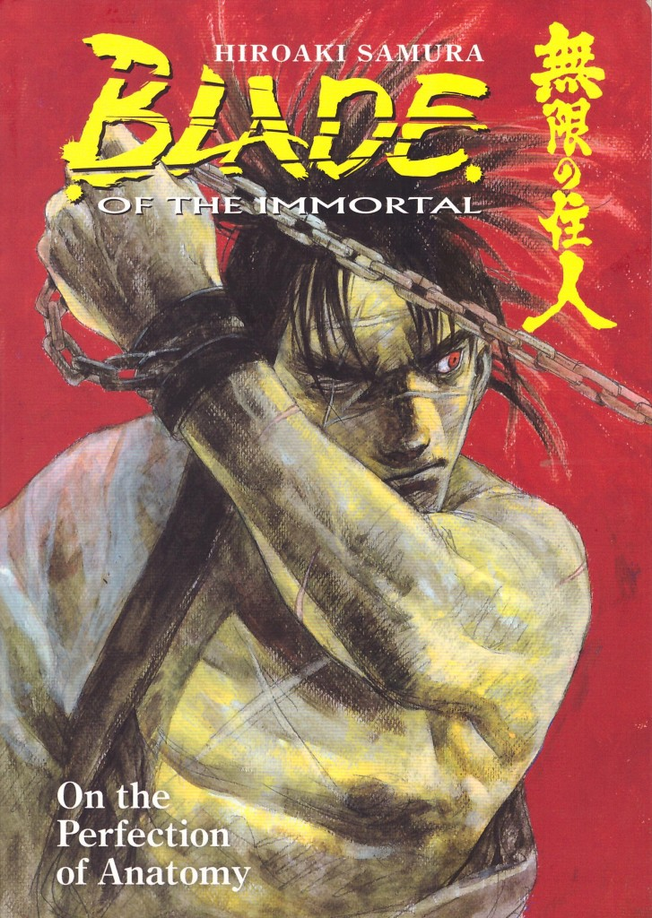 Blade of the Immortal 17: On the Perfection of Anatomy