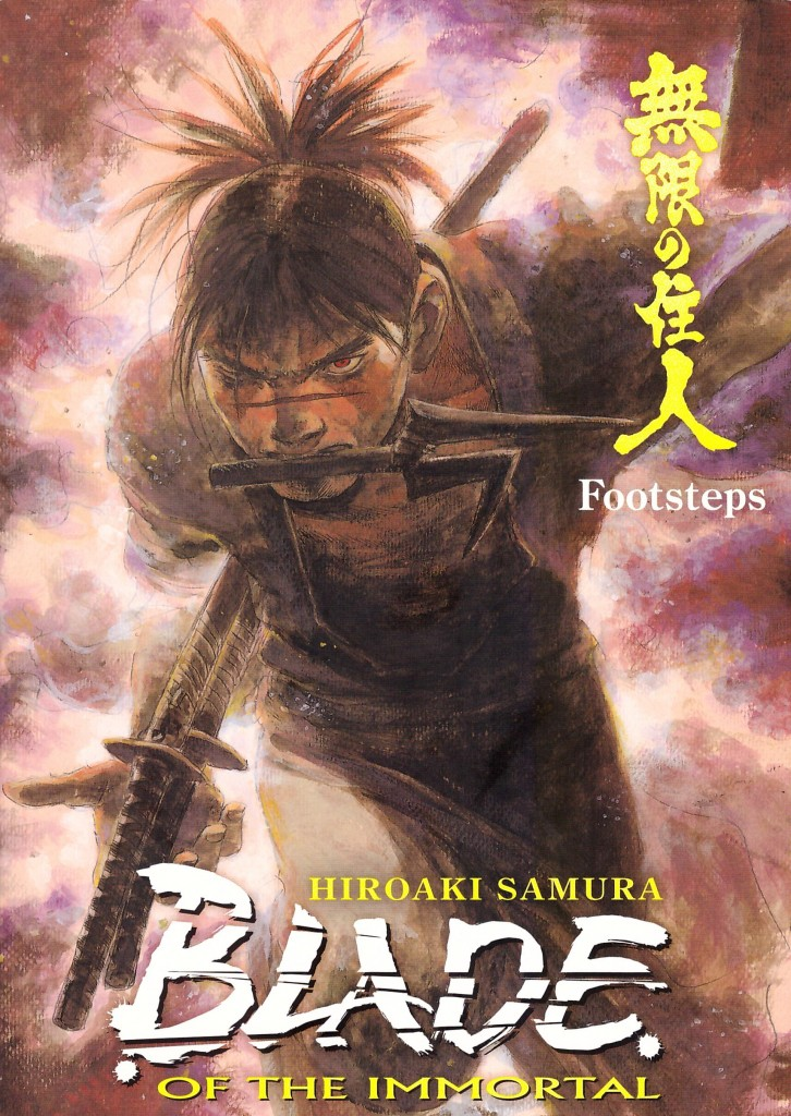 Blade of the Immortal 22: Footsteps