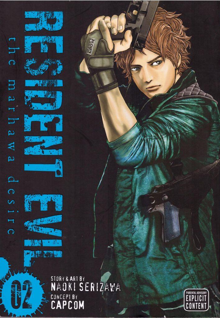 Resident Evil: The Marhawa Desire 02