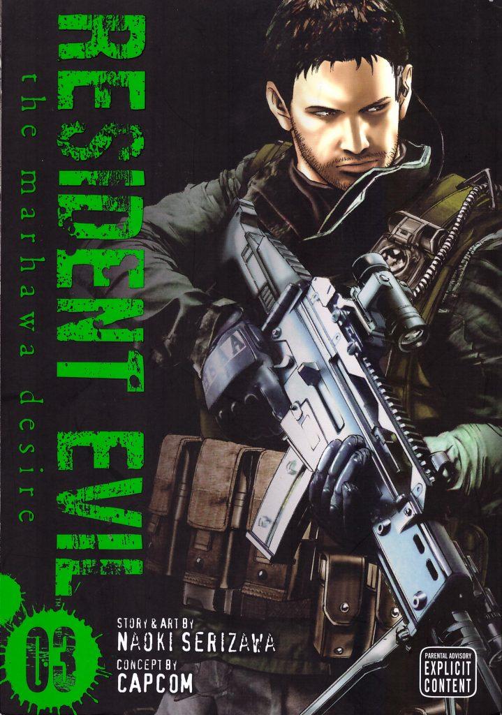 Resident Evil: The Marhawa Desire 03
