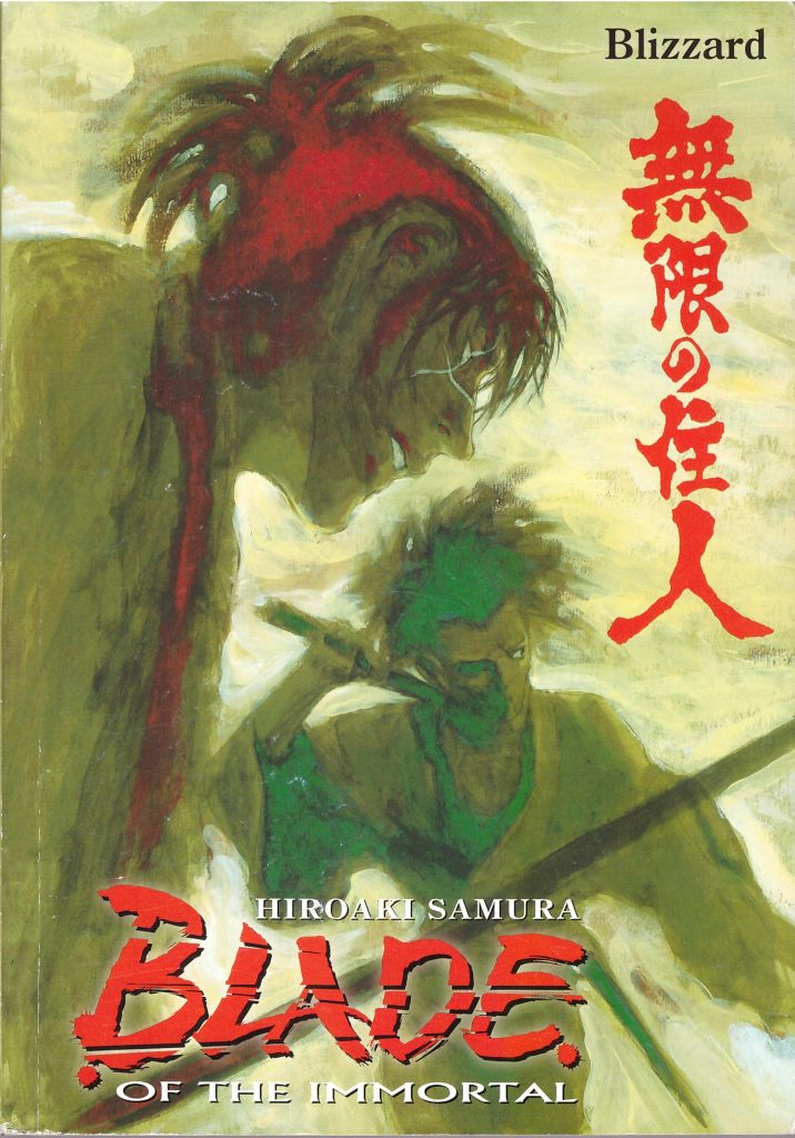 Blade of the Immortal 26: Blizzard