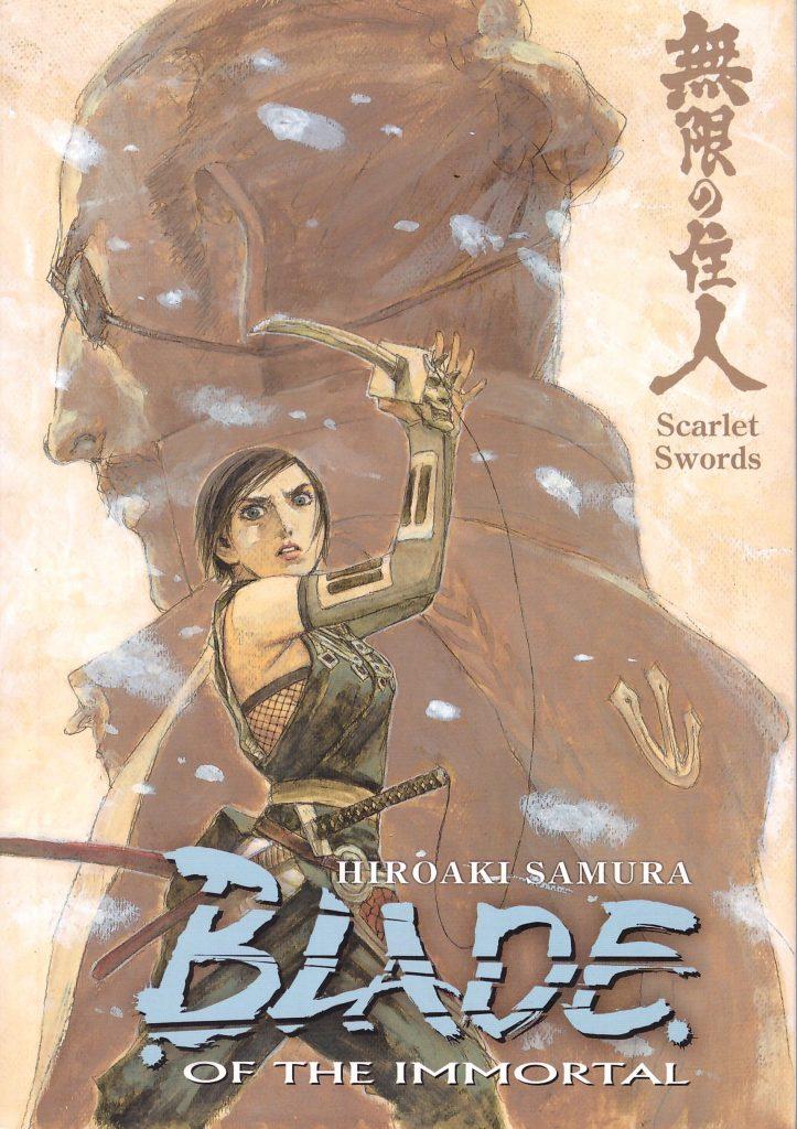 Blade of the Immortal 23: Scarlet Swords