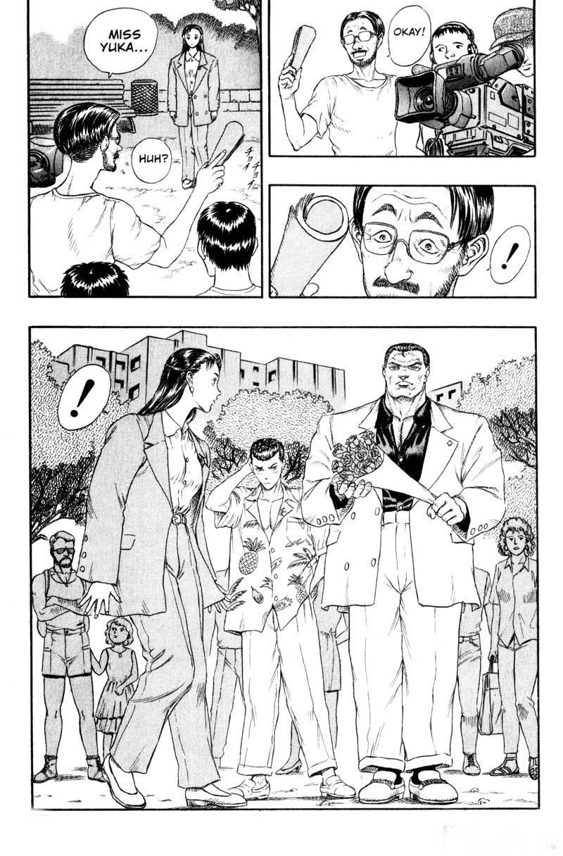 Japan graphic novel review