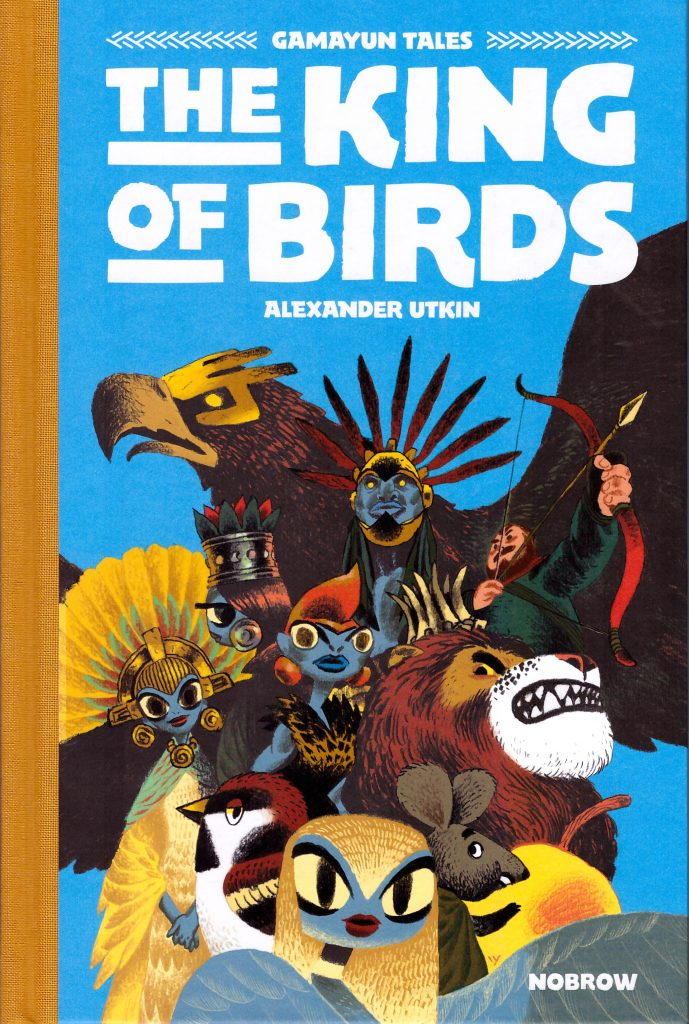 Gamayun Tales: The King of Birds