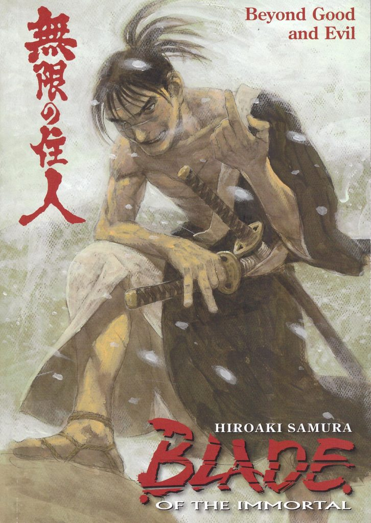 Blade of the Immortal 29: Beyond Good and Evil