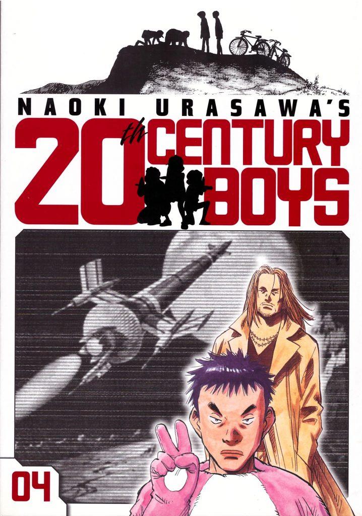 20th Century Boys 04: Love and Peace