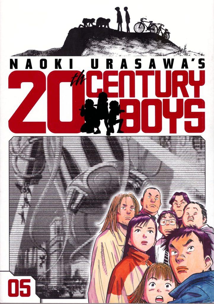 20th Century Boys 05: Reunion