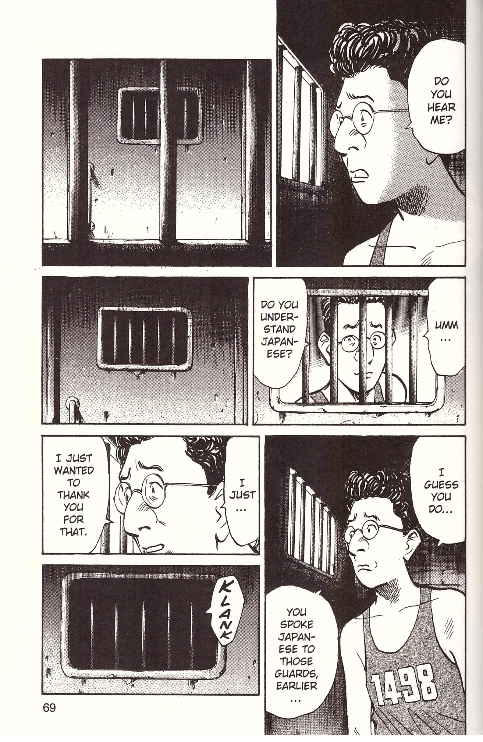 20th Century Boys 06 review