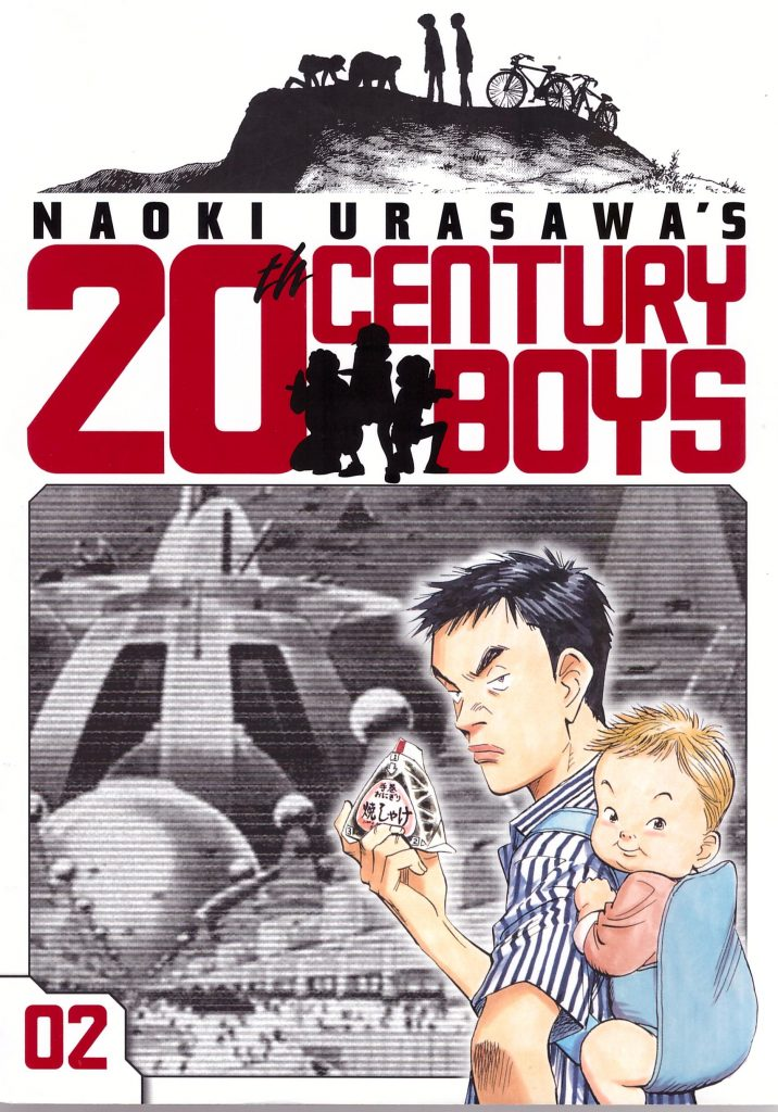 20th Century Boys 02: The Prophet