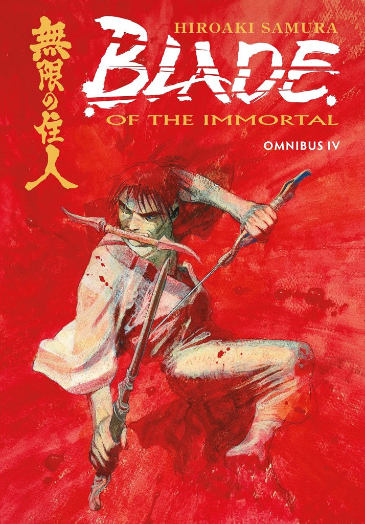 Blade of the Immortal Omnibus IV