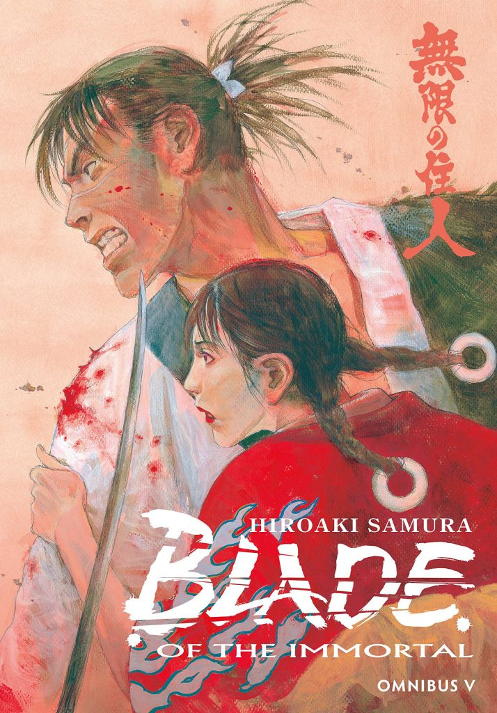 Blade of the Immortal Omnibus V