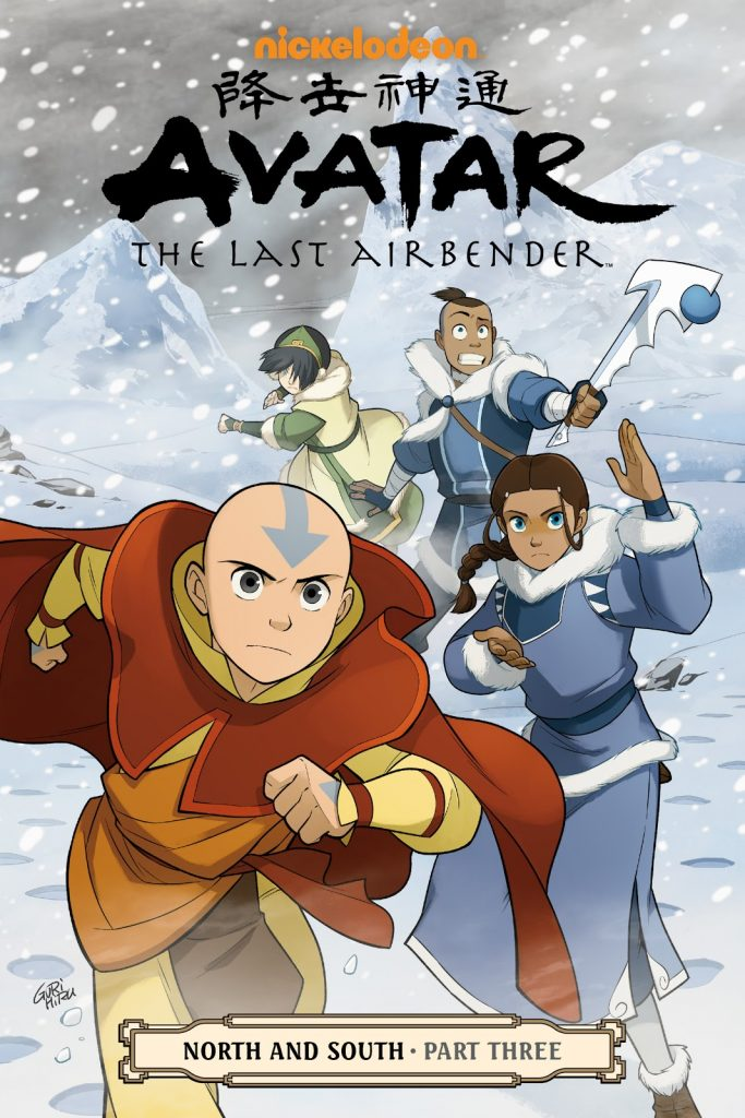 Avatar: The Last Airbender – North and South Part Three