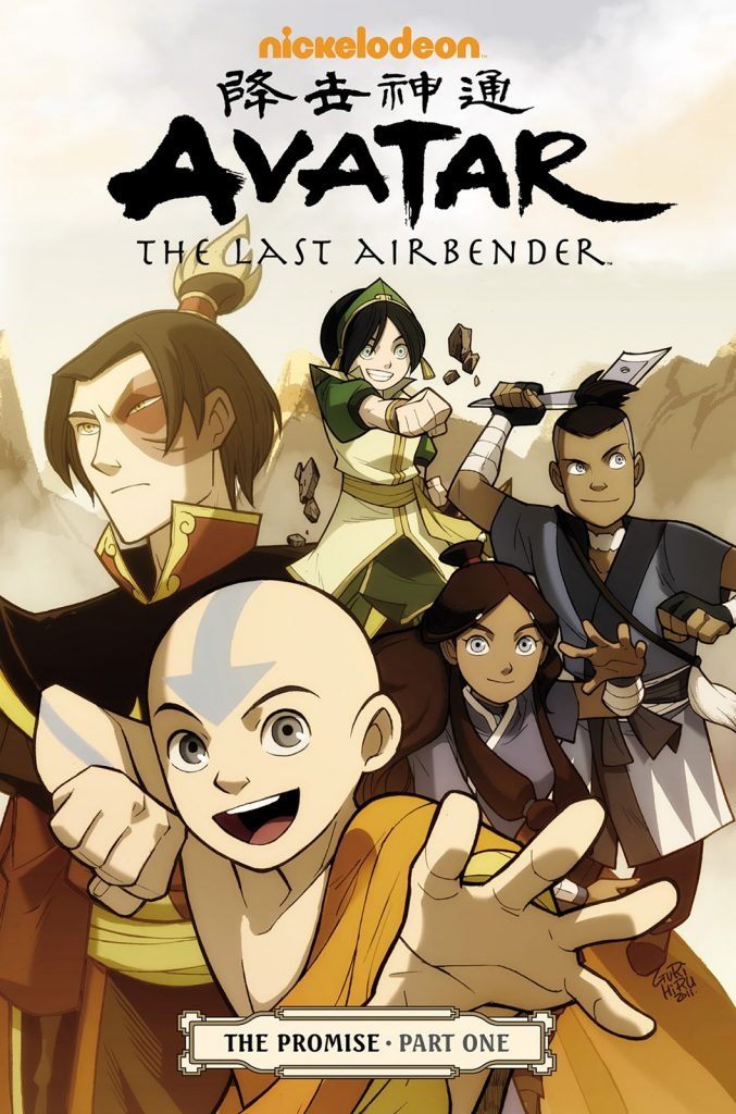 Avatar: The Last Airbender – The Promise Part One