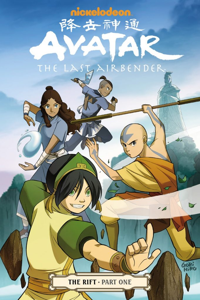 Avatar: The Last Airbender – The Rift Part One