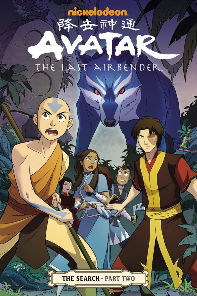 Avatar: The Last Airbender – The Search Part Two