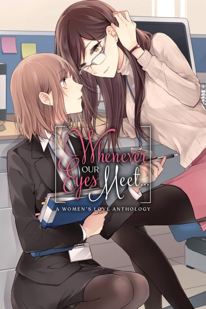 Whenever Our Eyes Meet