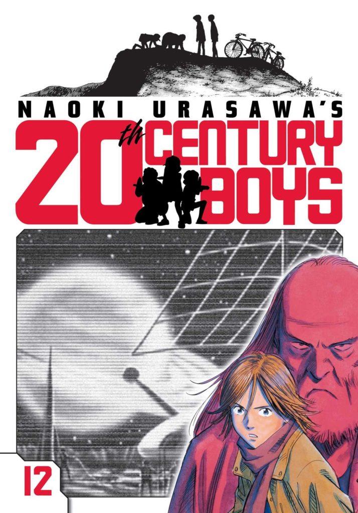 20th Century Boys 12: Friend's Face