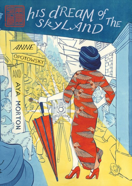 The Walled City Trilogy: His Dream of the Skyland