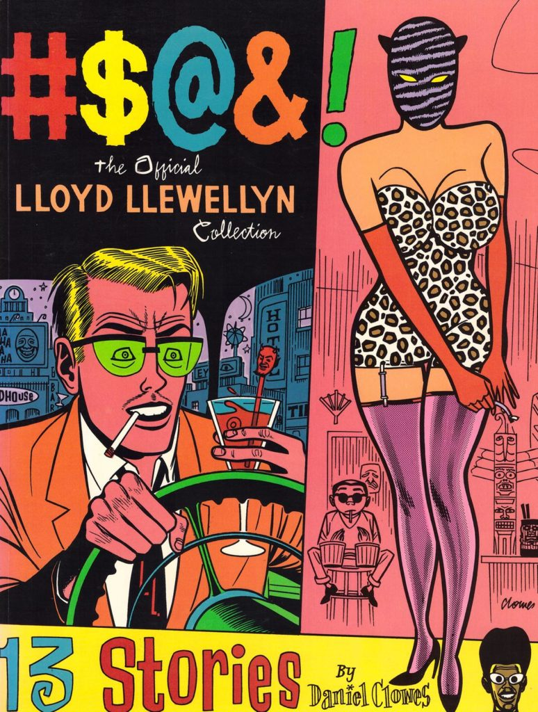 #$@&!: The Official Lloyd Llewellyn Collection