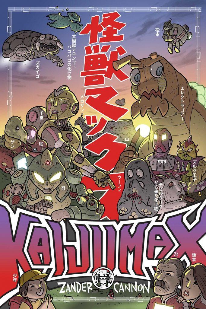 Kaijumax Deluxe Edition Volume 1